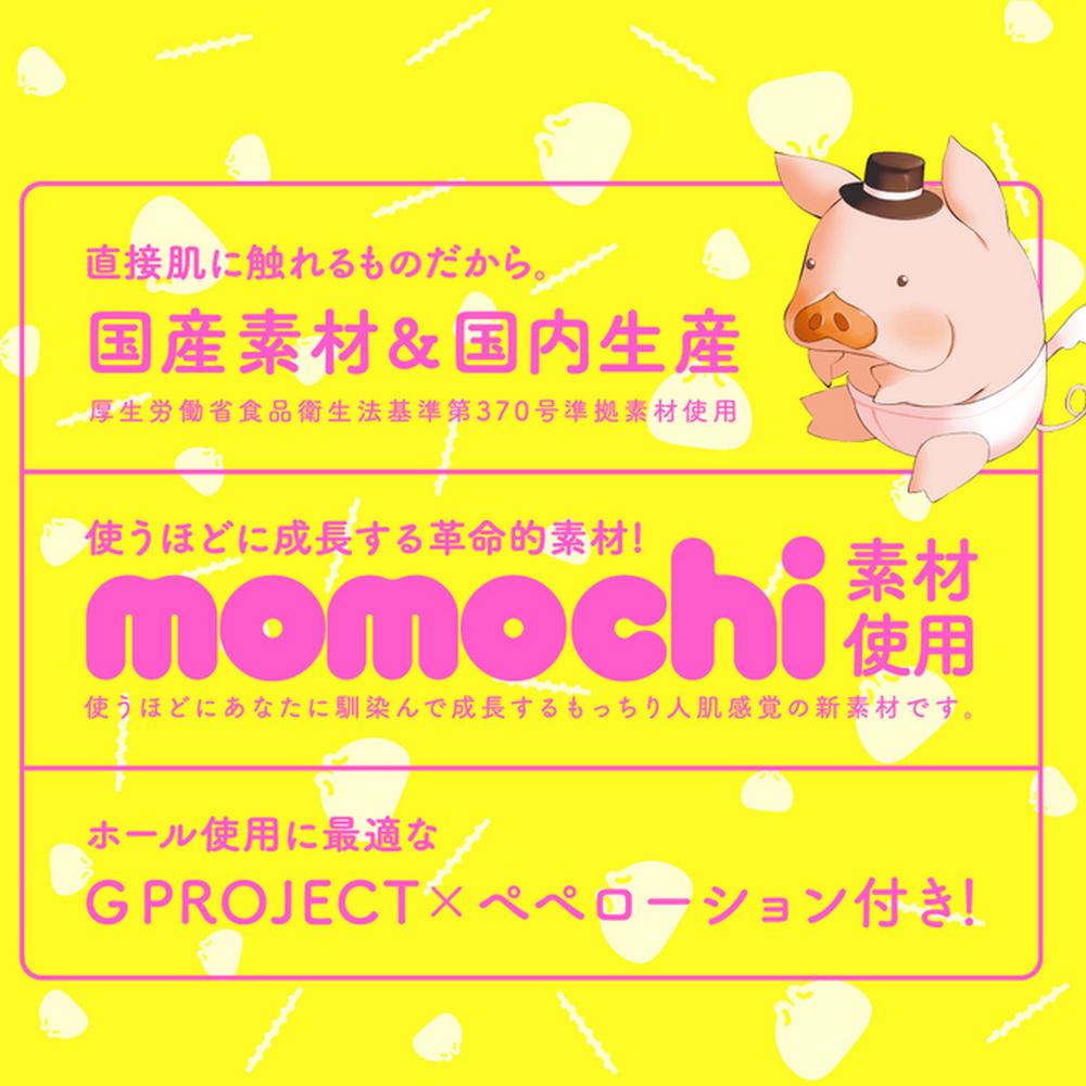日本EXE【日本GPRO】NIKU-MAN DELTA肉肉肉包三角快感證明男用自慰套