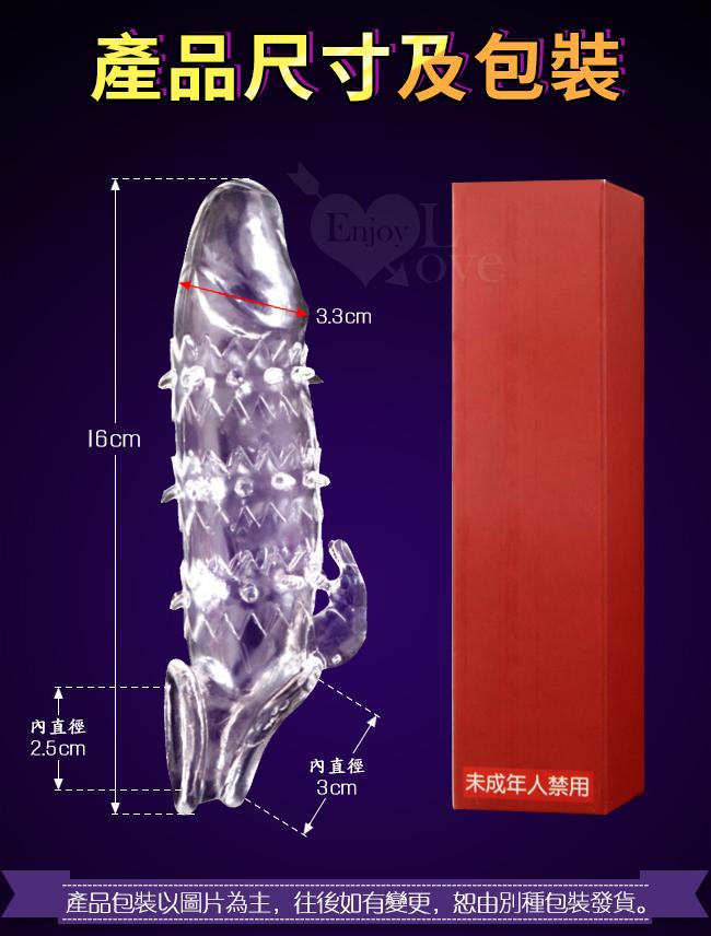 戰狼水晶套 - 狼大 帶刺款﹝陰莖鎖精+長+粗+持久 / 更雞爽﹞超肉感膚質
