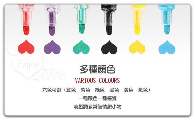 情趣塗鴉筆 ‧ 調教羞恥玩具/彩繪性道具﹝綠色﹞水洗性顏料一洗就掉