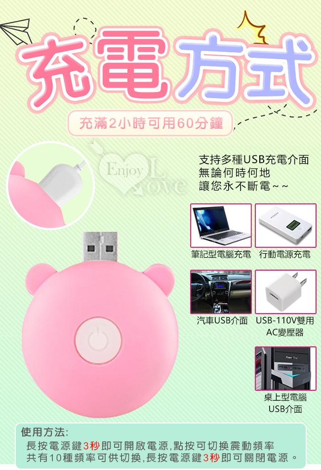 吸星大法之撩乳弄陰器﹝3蠕吸震+10高頻震顫+軟刷觸鬚刺激﹞USB充電款