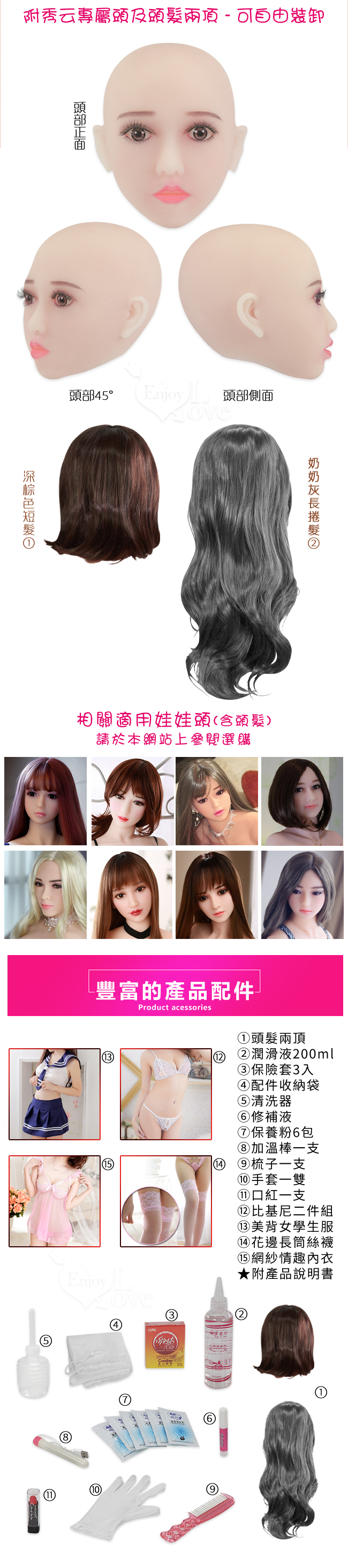 《 Xiuyun 秀云 - 清純美少女 》已長高 / 可站立 實體娃娃﹝148cm / 27kg﹞