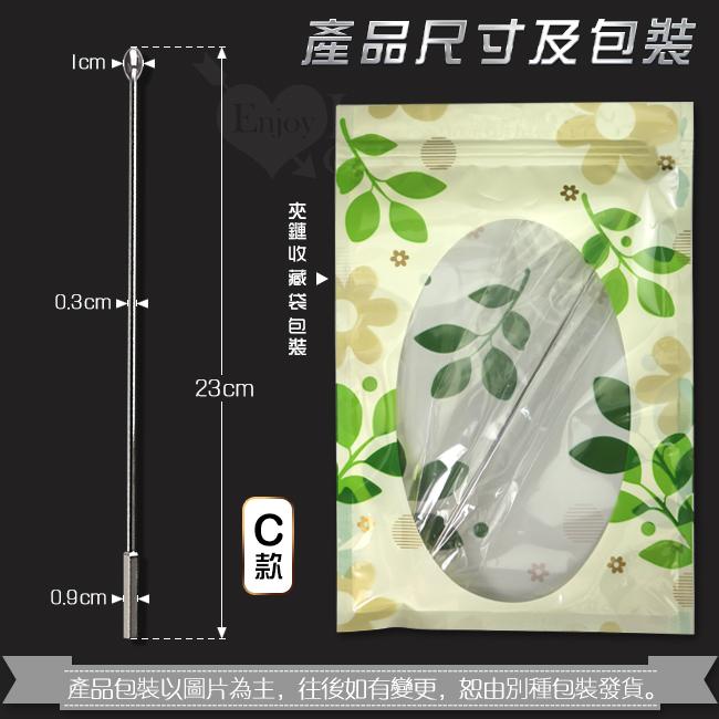 金屬光滑馬眼尿道擴張刺激棒 - C﹝橢圓頭直徑1公分/全長23公分﹞