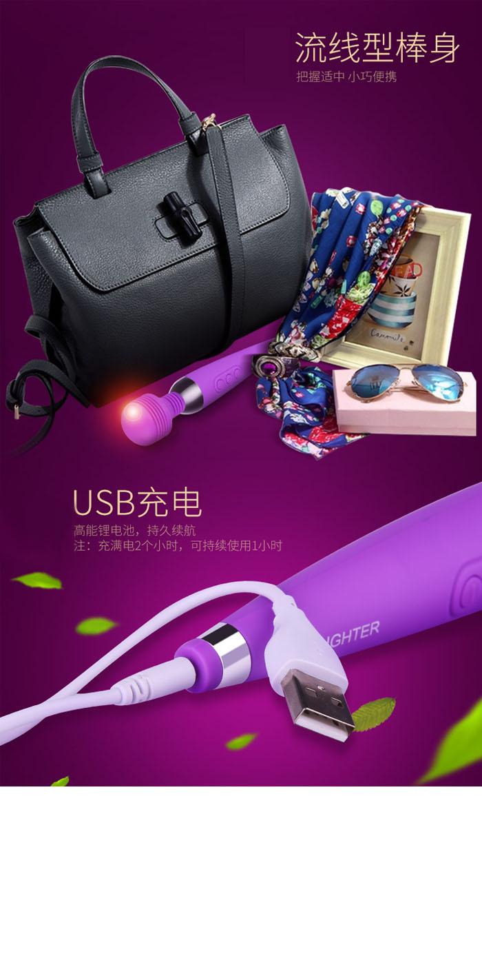 艾琳娜10頻充電AV按摩棒(炫紫)