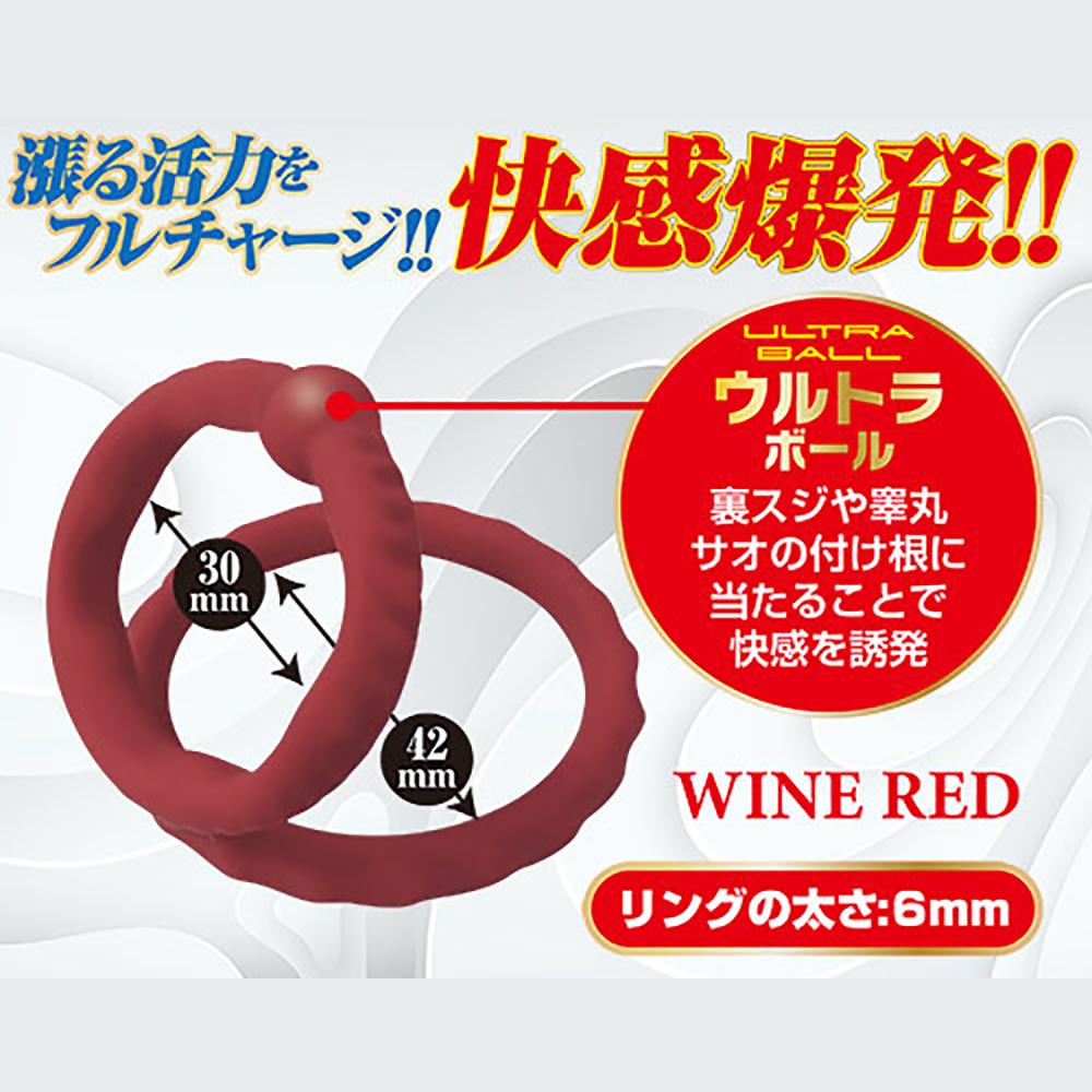 日本A-one Regno Ultra Charge男用延時環(酒紅色)