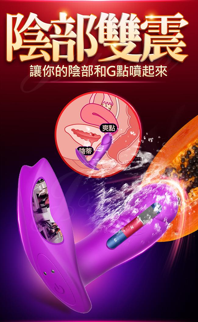英國FOX-萌狐4 7x7段變頻磁力衝撞加溫遙控穿戴震動按摩棒-紫