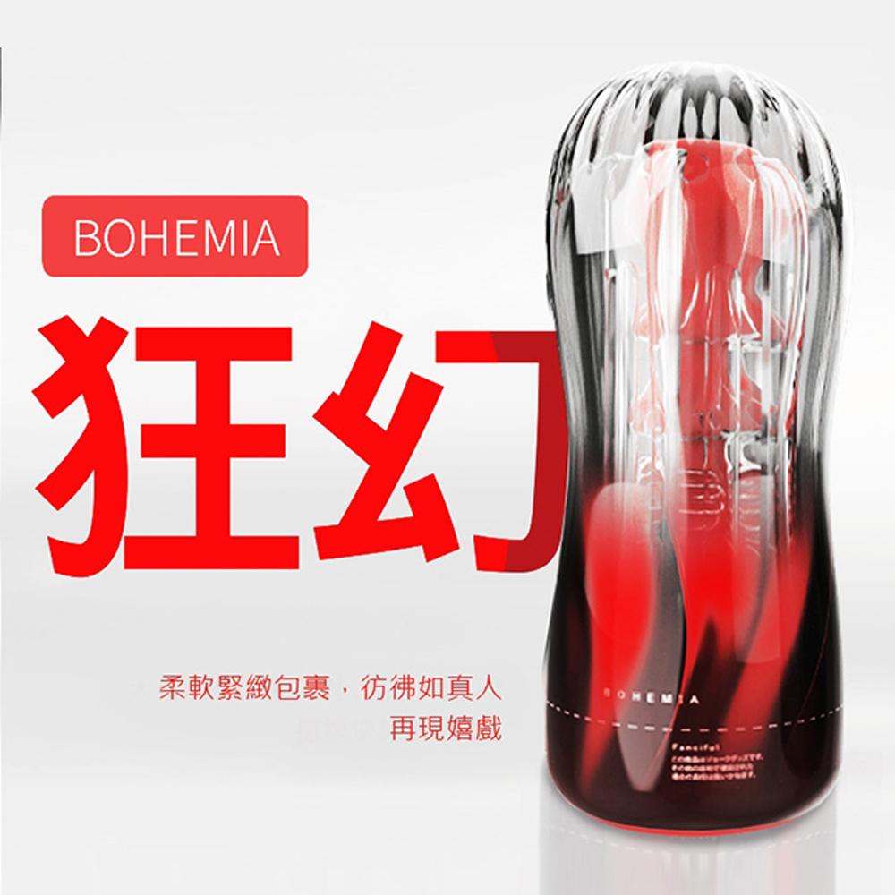 RENDS波西米亞進階緊致款(紅色-狂幻Pro)鍛鍊透明飛機杯