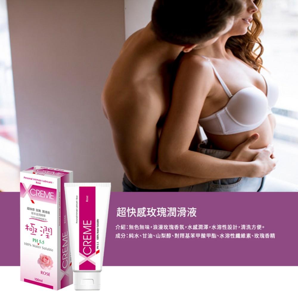 X-CREME超快感水溶性草本潤滑液系列 玫瑰潤滑液100ml