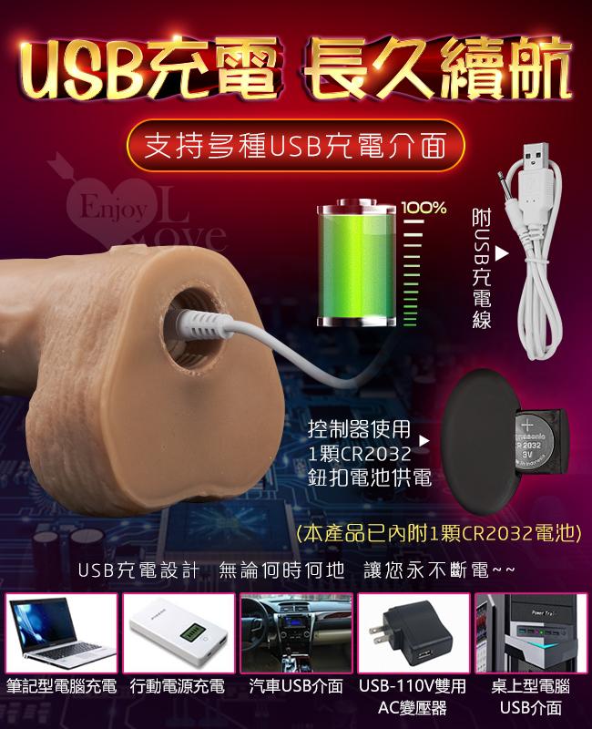 炮皇 ‧ 無線遙控大活塞伸縮震動高仿真肉感老二棒﹝9頻調控+智能加溫+強力吸盤+USB充電﹞