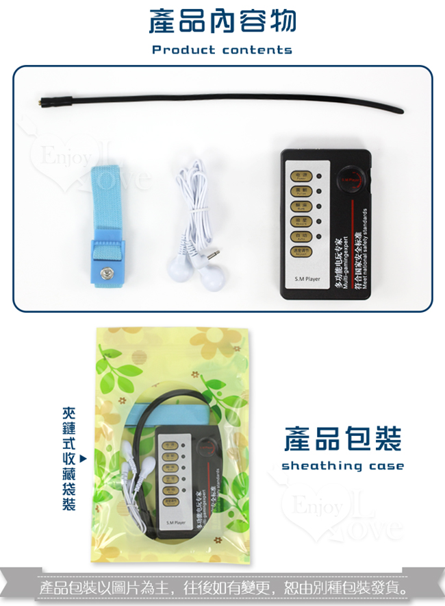 Electric shock 4模式5脈衝電擊組-加粗﹝8mm硅膠尿道馬眼棒+陰莖睪丸套環﹞