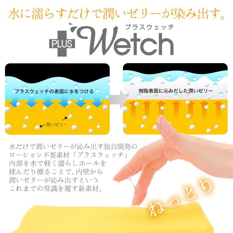 日本Men' s Max DUAL絲滑黃非貫通合體自慰套