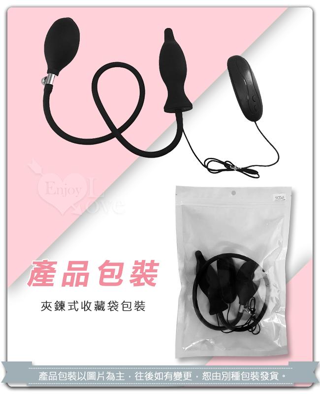12頻震動型拳交充氣膨脹硅膠陰肛塞 - 男女通用﹝直徑8公分的擴張﹞