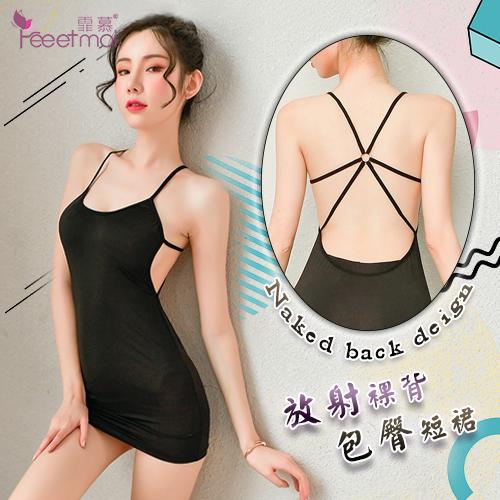 《FEE ET MOI》情趣連身衣!放射線條裸背包臀短裙二件組﹝黑﹞