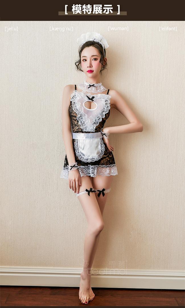 《FEE ET MOI》女僕角色扮演服!挖空美胸蕾絲頸環花邊圍裙六件式套裝﹝M﹞