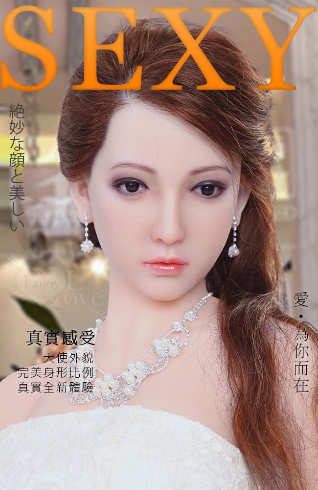 語倩 Yu Qian ‧ 超高真人臉孔 頭部植髮 鉑金硅膠蠟像工藝全實體仿真娃娃﹝165cm / 34kg﹞可站立