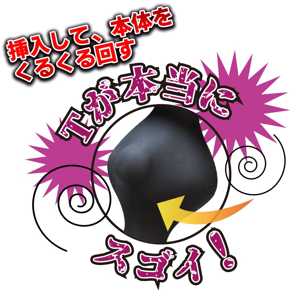 日本Prime前列腺直刺激激凸後庭拉珠按摩棒