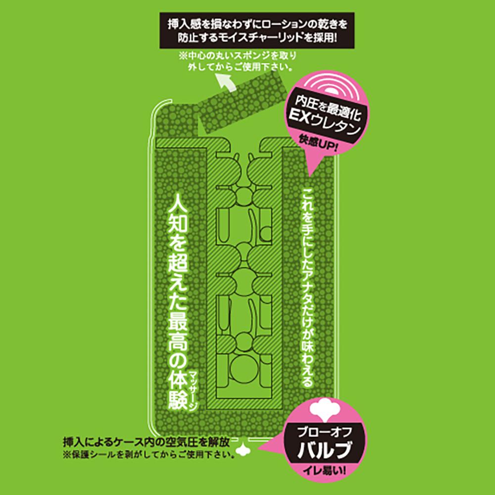 日本TH對子哈特 怪物飛機杯自慰杯MONSTER MASSAGE(按摩結構)