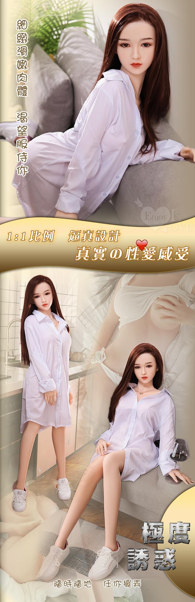 《 Jing jing 晶晶 ‧ 感性嬌柔小女孩 》全實體矽膠+骨骼系統真人娃娃/ 可站立 ﹝148cm / 28kg﹞