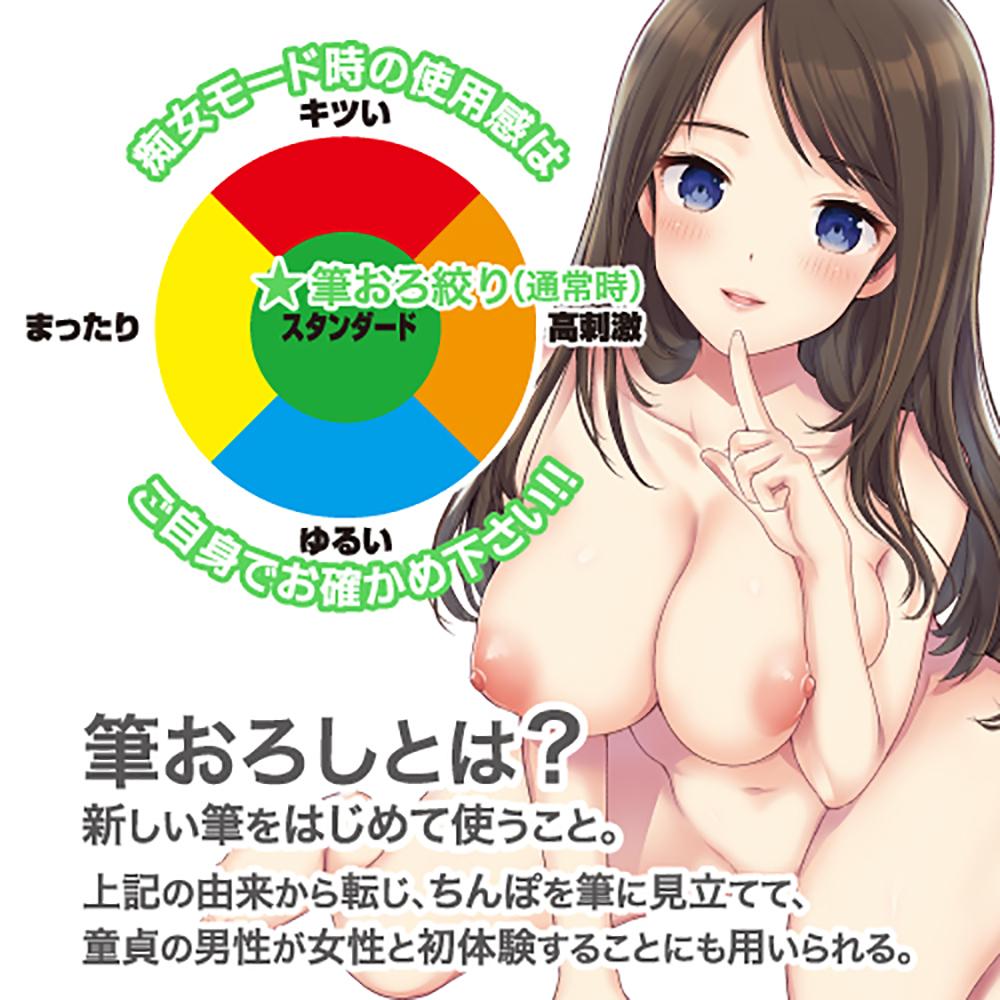 日本TH對子哈特 筆鮑默含男用夾吸自慰器