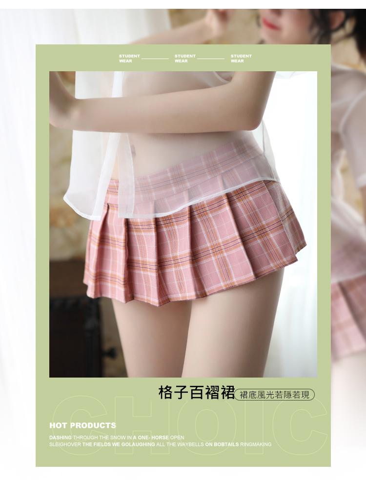 《FEE ET MOI》學生角色扮演服!透視襯衫格子百褶裙五件式套裝﹝粉格﹞