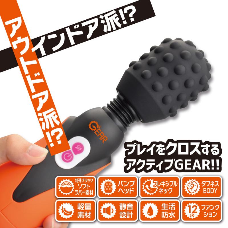 日本 Prime GEAR オレンジ