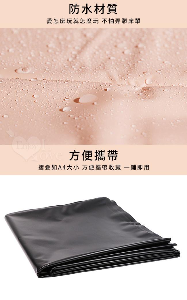 防水情趣床單【200*140cm】推油按摩潤滑濕身野戰通用床墊-膚色