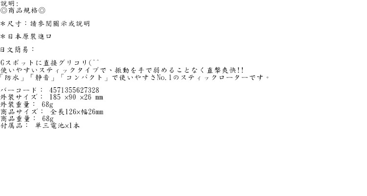 日本NPG*Gモラル オレンジ G點勾勒小型按摩棒(透明黃)