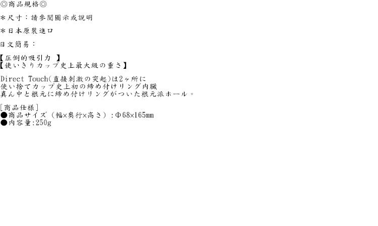 【日本KMP】YUIRA-SHIKORU-RootRing ユイラ シコル ルートリング 男用高潮自慰杯(Root Ring)