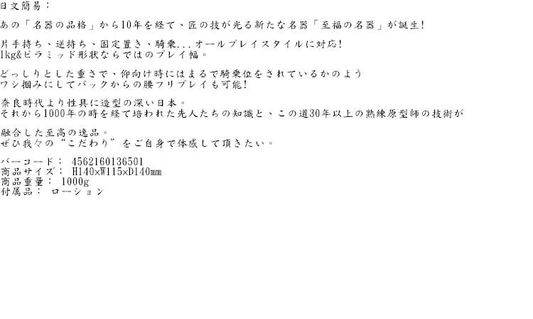 日本NPG*至福の名器 卑猥膣道2層構夾吸自慰器