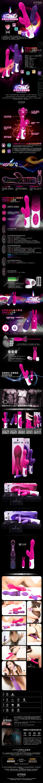香港UTOO-LEPUS 天兔后5x5雙馬達G點矽膠震動棒-紫(附贈天兔小精靈震蛋)