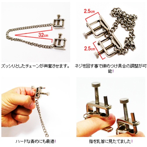 日本A-one*ボディアクセ 【TYPE02】乳首用万力電動虎鉗