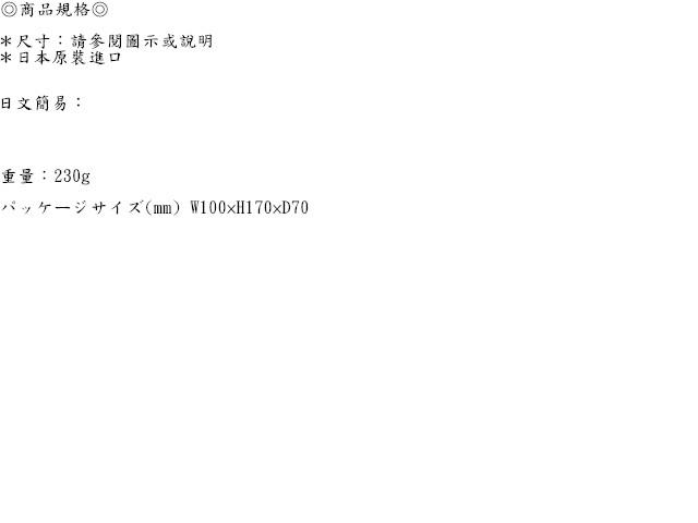 【日本A-one】百合迷路 自慰套 * [促]