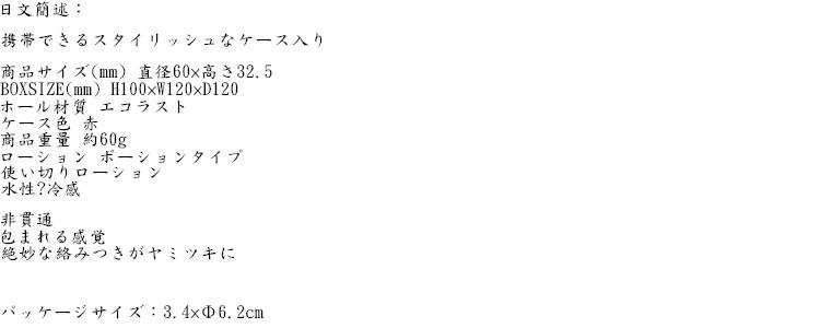 【日本 對子哈特 】*【1個単位】グルーミンカラーズ ハイビスカスピンク 自慰杯